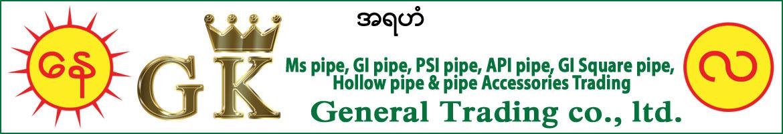 GK General Trading Co., Ltd.