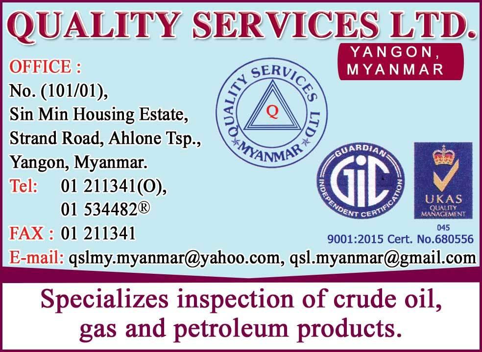 Quality-Services-Ltd_Inspection-Services_2036.jpg