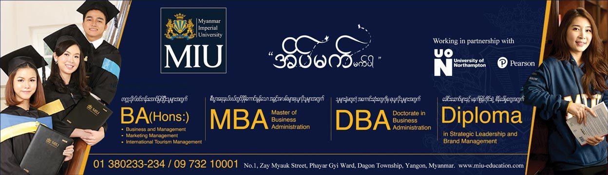 Myanmar-Imperial-University_Education-Service_141.jpg