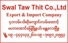 Swal-Taw-Thit-Co-Ltd(Machinery-&-Spare-Parts-Dealers)_0133.jpg
