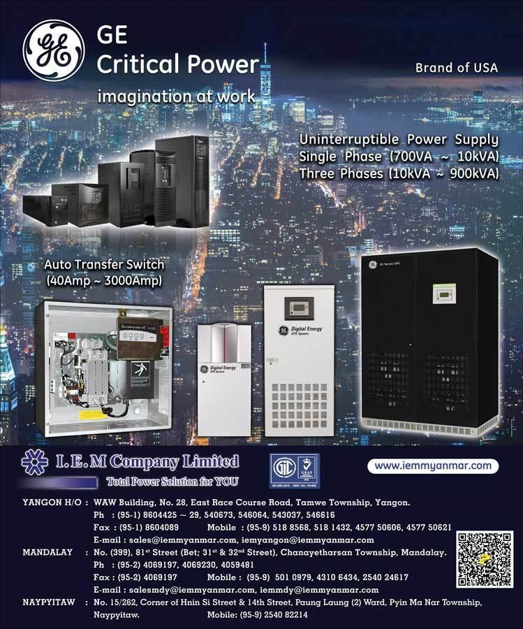 IEM-Co-Ltd-(GE)_Electrical-Goods-Sales_(B)_2660.jpg