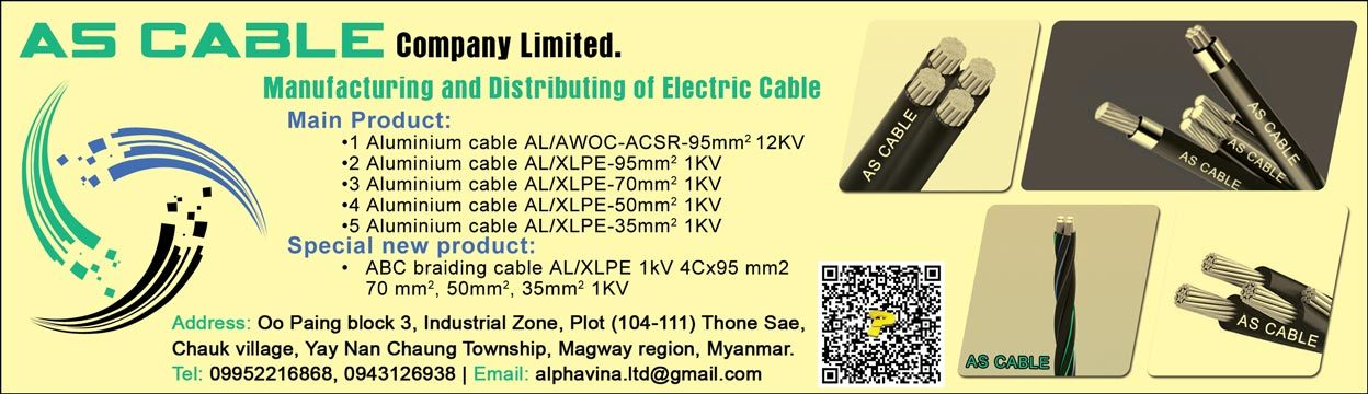 AS-Cable-Co-Ltd_Cables-&-Wires-[Manu-&-Dist]_(C)_3848.jpg
