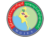 Myanmar Gems & Jewellery Entrepreneurs Association(Gems)