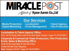 Kyaw-Aaron-Co-Ltd_Video-Editing_(F)_2633-copy.jpg