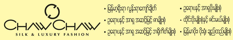 Chaw Chaw