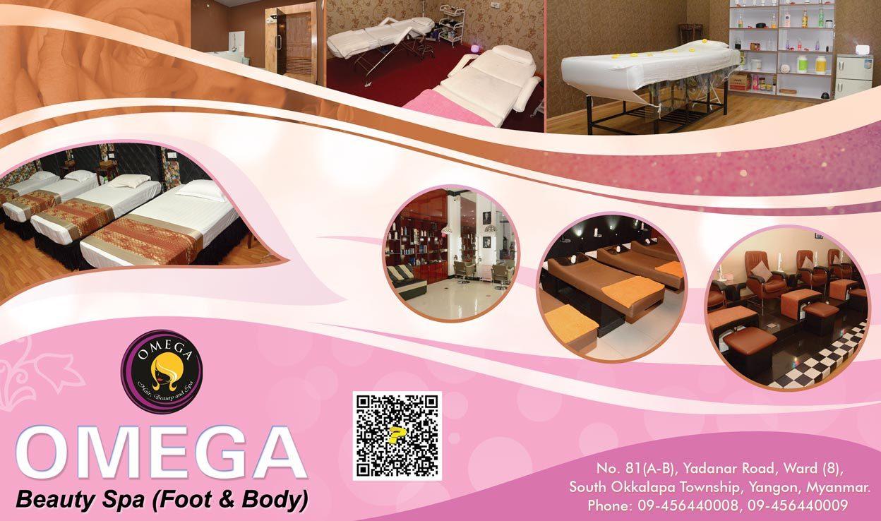 Omega_Beauty-Spas-(Foot-&-Body)_(A)_2534.jpg