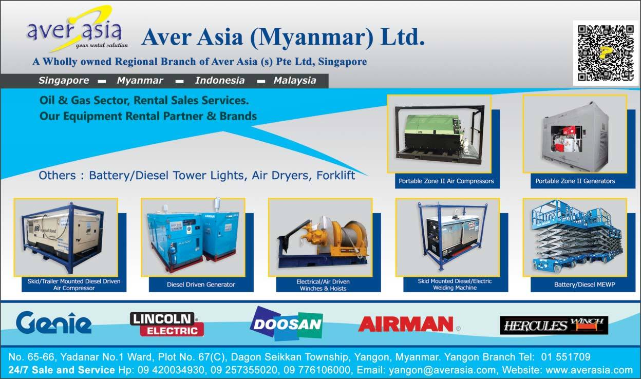 Aver Asia (Myanmar) Ltd. - Oil Field Catering Supplies & Services