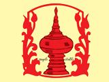 Mingalar Shwe OakPharmacy Shops [Traditional]