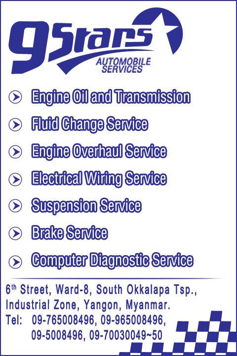 9-Stars-Automobile-Service_Car-Workshops_3350.jpg