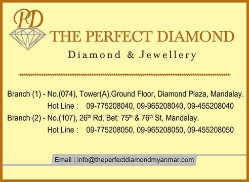 The-Perfect-Diamond(Gold-Shops-&-Goldsmiths)_0069.jpg