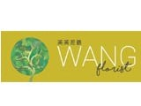 AZU WANG Florist(Flowers & Florists)