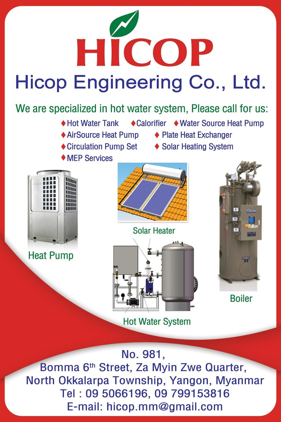 Hicop-Engineering-Co-Ltd_Water-Heater_3223.jpg