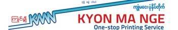 Kyonmange One-Stop Printing Service