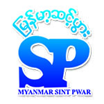 KP Khaing PhyoFruit Sellers