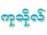 Kutho(Biriani)