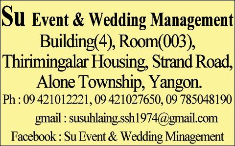 Su-Event-&-Wedding-Management_Flower-&-Florists_3543.jpg
