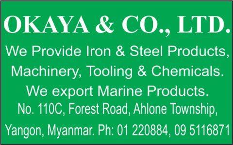 Okaya-Co-Ltd_Construction-Materials_815.jpg