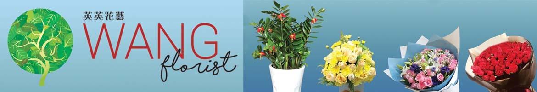 WANG Florist