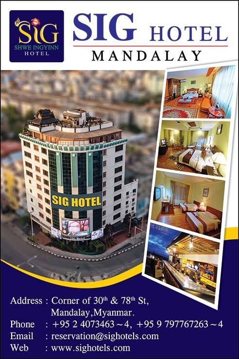 SIG(Hotels)_0307.jpg