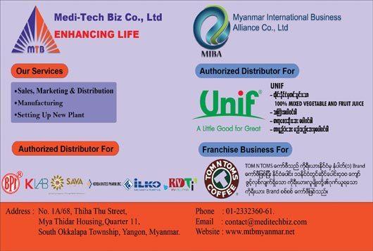 MTB-(Medi-Tech-Biz)-Co-Ltd_photo.jpg