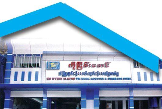 Ko-Nyein-Maung-Photo1.jpg