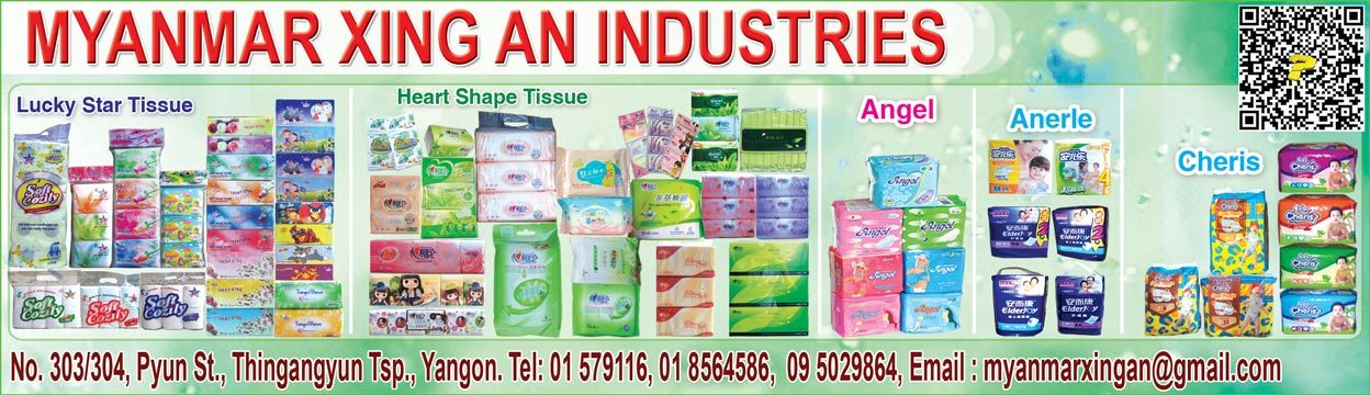 Myanmar-Xing-An-Industries-Co-Ltd-_Tissue-Papers_733.jpg