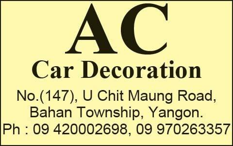 AC_Car-Decoration-Supplies-&-Services_3663.jpg