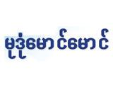 Mudon Maung Maung Co., Ltd.(Car Spare Parts & Accessories)