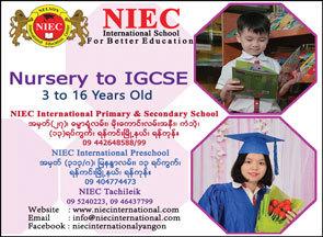 NIEC-International-For-Better-Education_School-(Private)_670-copy.jpg