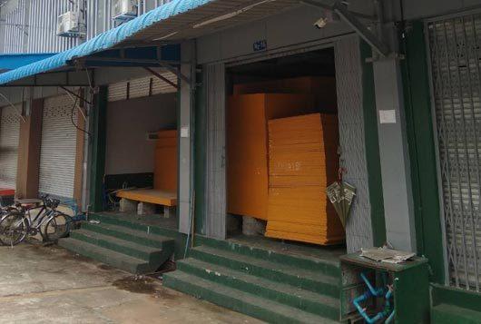 Aung-Oo-Wood-Industry-Photo1.jpg