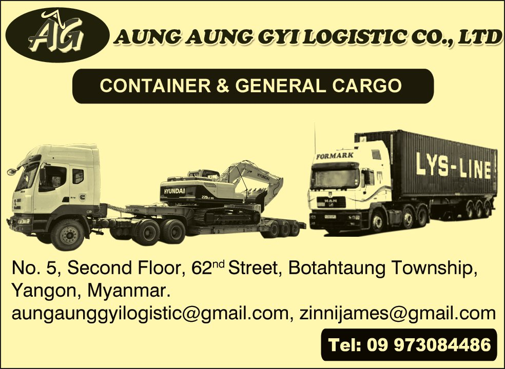 Aung Aung Gyi Logistic Co Ltd_Transportation Services_(A)_3149 copy.jpg