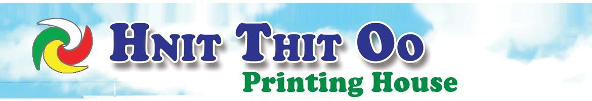 Hnit Thit Oo Printing House