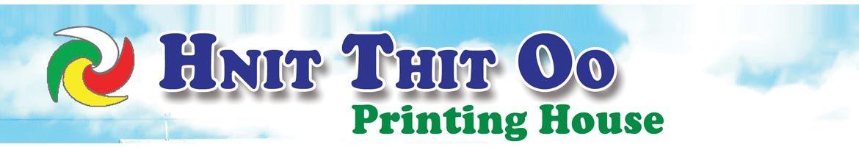 Hnit Thit Oo Printing House