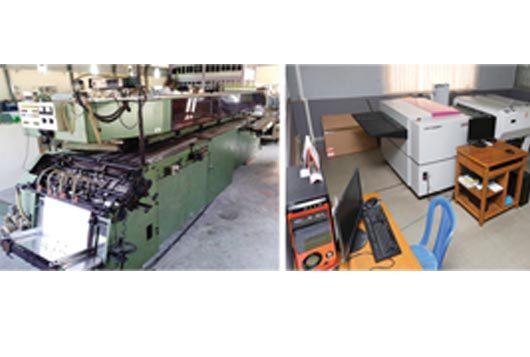 Hnin-Thit-Oo-Printing-House-Photo3.jpg