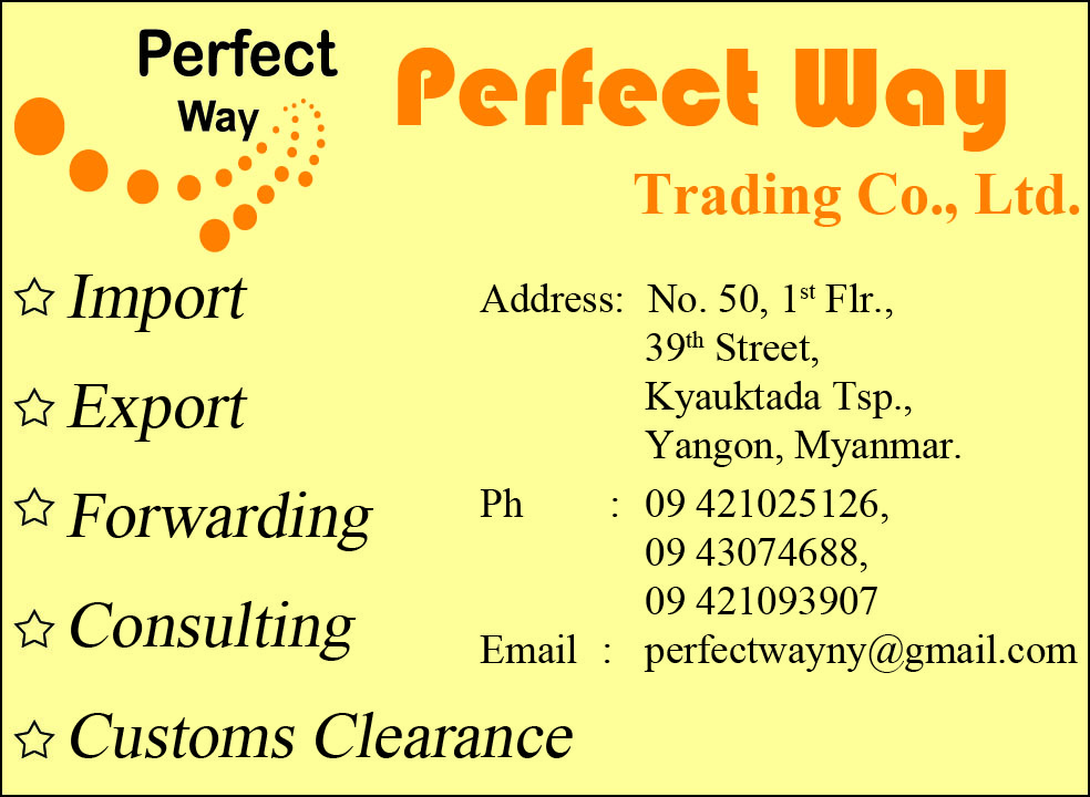 Perfect Way Trading Co , Ltd  - Export & Import Companies