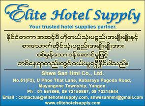Elite-Hotel-Supply_Hotel-Equipment-&-Suppliers_(A)_3510-copy.jpg