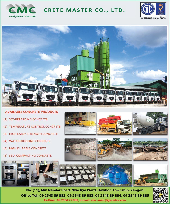 CMC-Crete-Master-Co-Ltd_Concrete-Products_(B)_2824.jpg