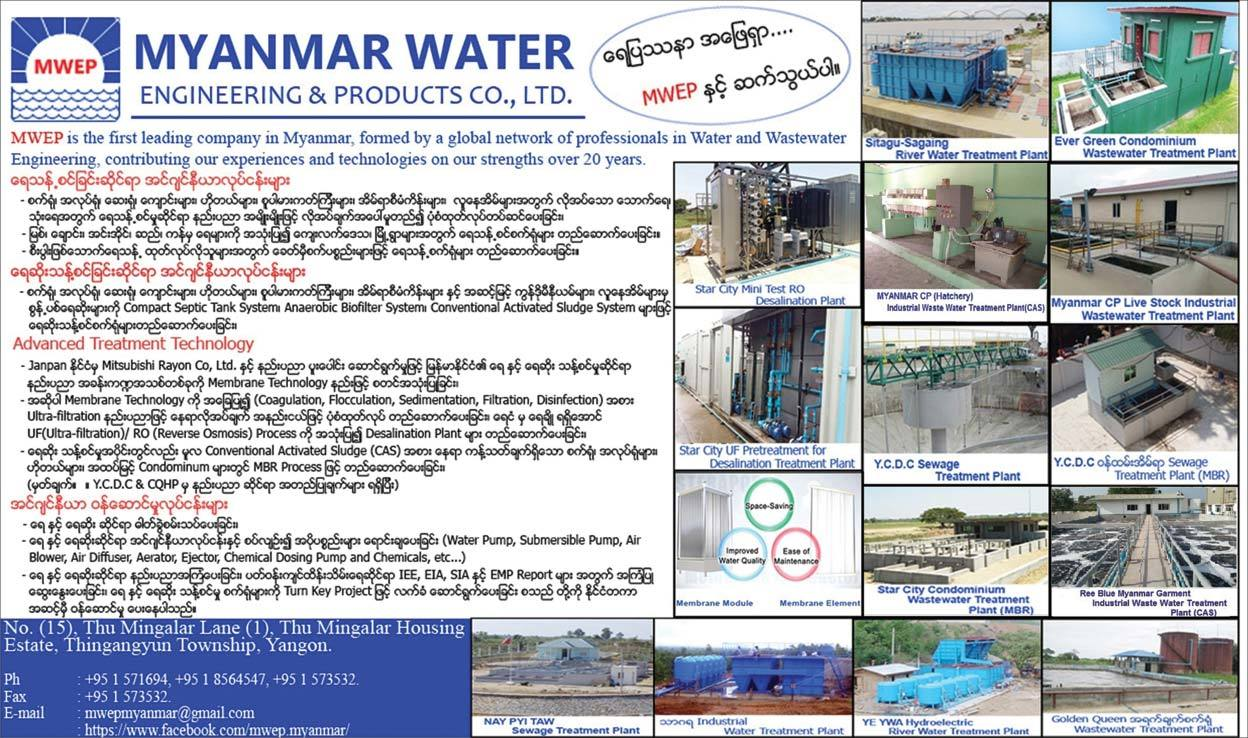 Myanmar Water Engineering Amp Products Co Ltd Water