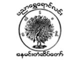 Pyin Nyar Nan TawSchools [Private]