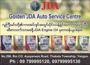 Golden-JDA-Auto-Service-Centre_-Car-Engine-Oil-&-Lubriconts_(C)_3353-copy.jpg