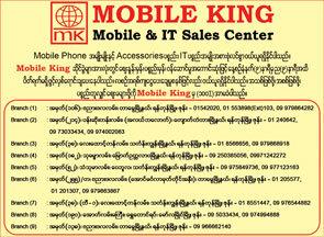 Mobile-King_Communication-Equipment_(A)_2414-copy.jpg