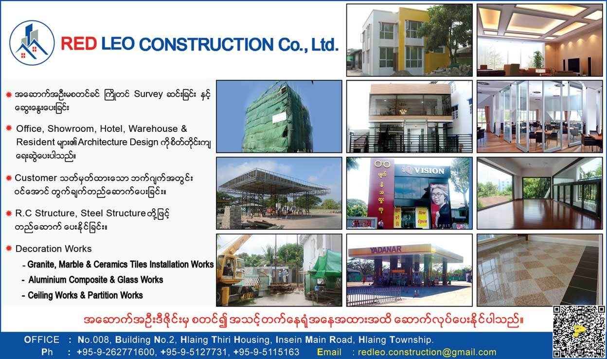 Red-LEO-Construction-Co-ltd_Construction-Services_(A)_2065.jpg