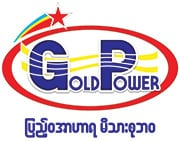 Gold Power(Baby Vitamins)