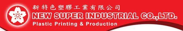 New Super Industrial Co., Ltd.