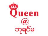 Queen(Stainless Steel Wares)