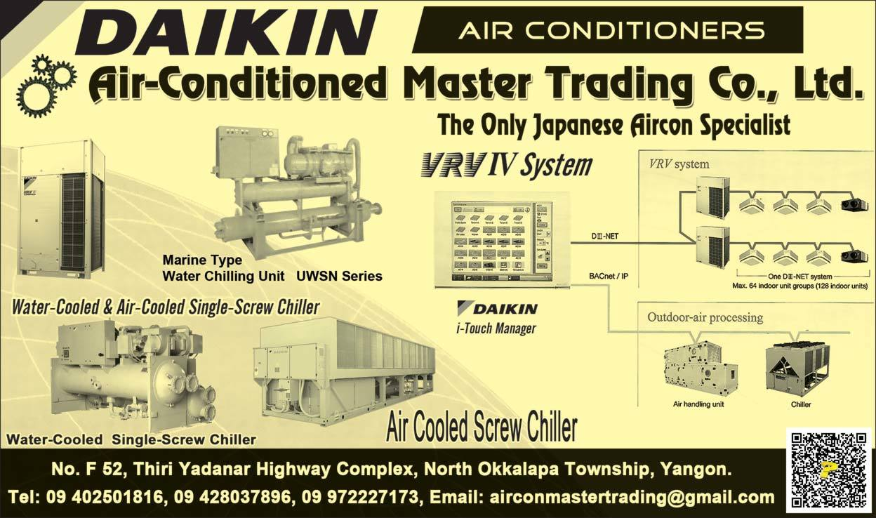 air-conditioned master trading co., ltd. - air conditioning