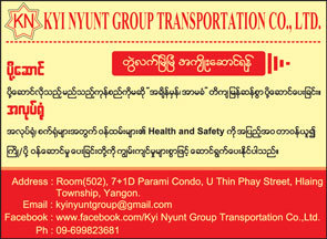 Kyi-Nyunt-Group_Transportation-Services_(B)_859-copy.jpg