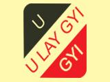 U Lay Gyi (Children's & Infants' Wears)