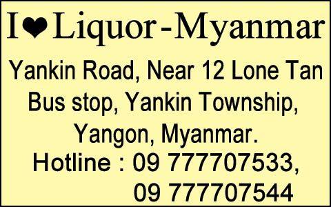 I-Love-Liquor_Wine-(-Manu_Dist-)_4456.jpg