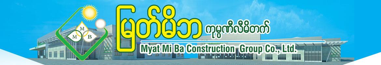 Myat Mi Ba Construction Group Co., Ltd.